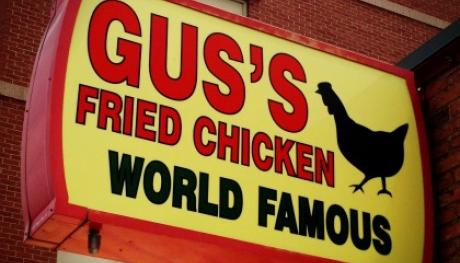 Gus Fried Chicken - Bob Hazlett